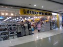 SM Super Center Las Pinas