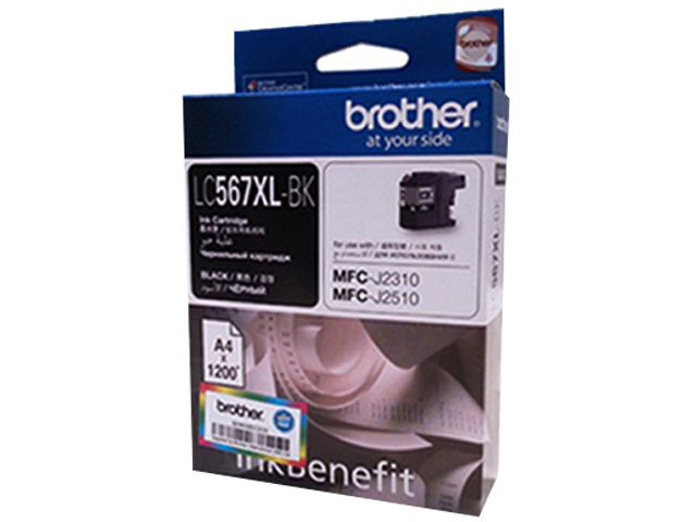 Brother Ink Cartridge LC-567XL High Yield Black