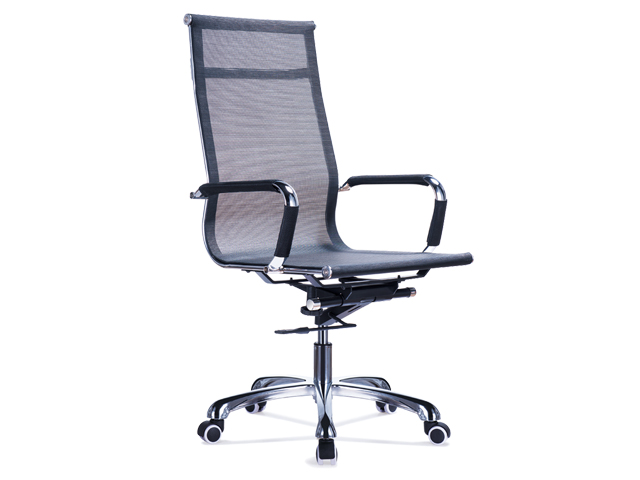 Executive Chair A708 Hi-Back