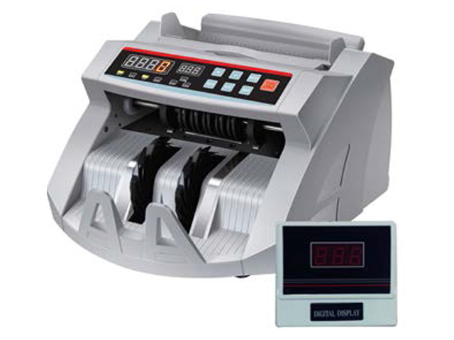 Yokatta A02-UV Bill Counter