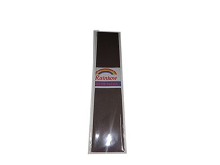 Rainbow Crepe Paper Brown 500 x 2440
