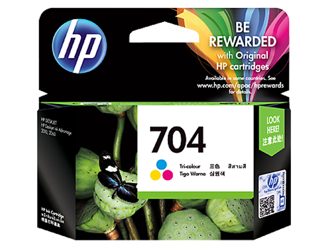 HP Ink Cartridge CN693 Colored