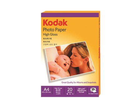 Kodak Photo Paper A4 230gsm High Glossy