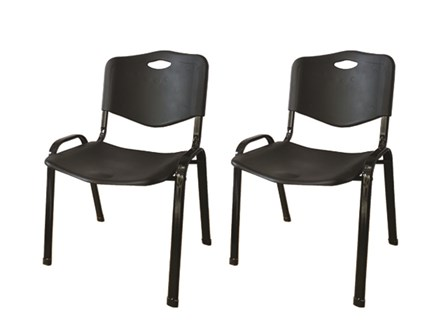Buy One Take One Multi-Purpose Chair AF0262PL Black