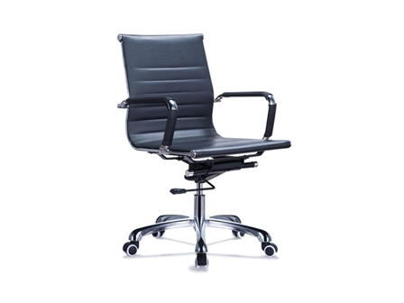 Executive Chair B701 Mid Back