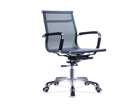 Executive Chair B708 Mid-Back