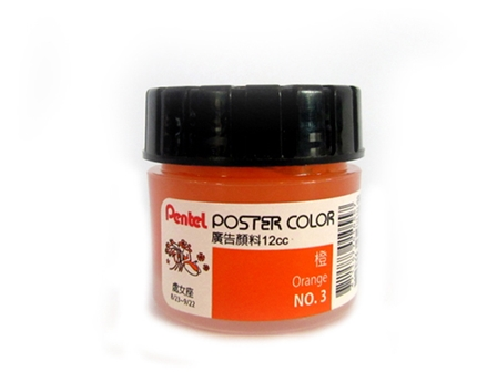 Pentel Poster Color T71POCT03E Orange 22ml