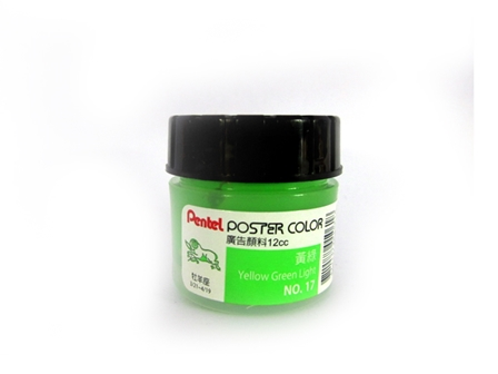 Pentel Poster Color T71POCT17E Yellow Green 22ml