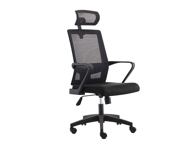 Executive Chair HT-7081A Mesh High Back Black