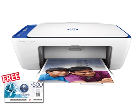 HP Printer 2676 with FREE SM Gift Check worth 500-OPT C